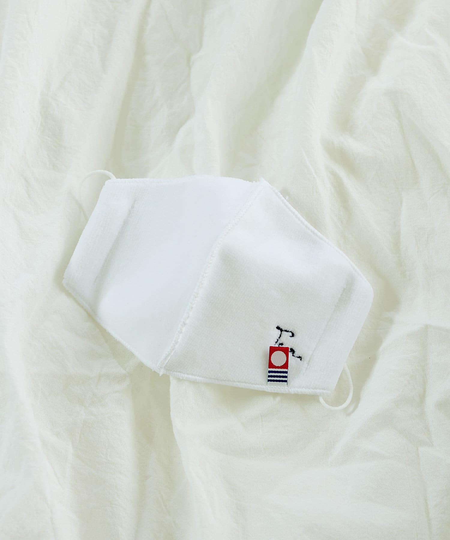 TERRITOIRE(テリトワール) 【ころんと形がかわいい】今治ふんわりタオルマスク