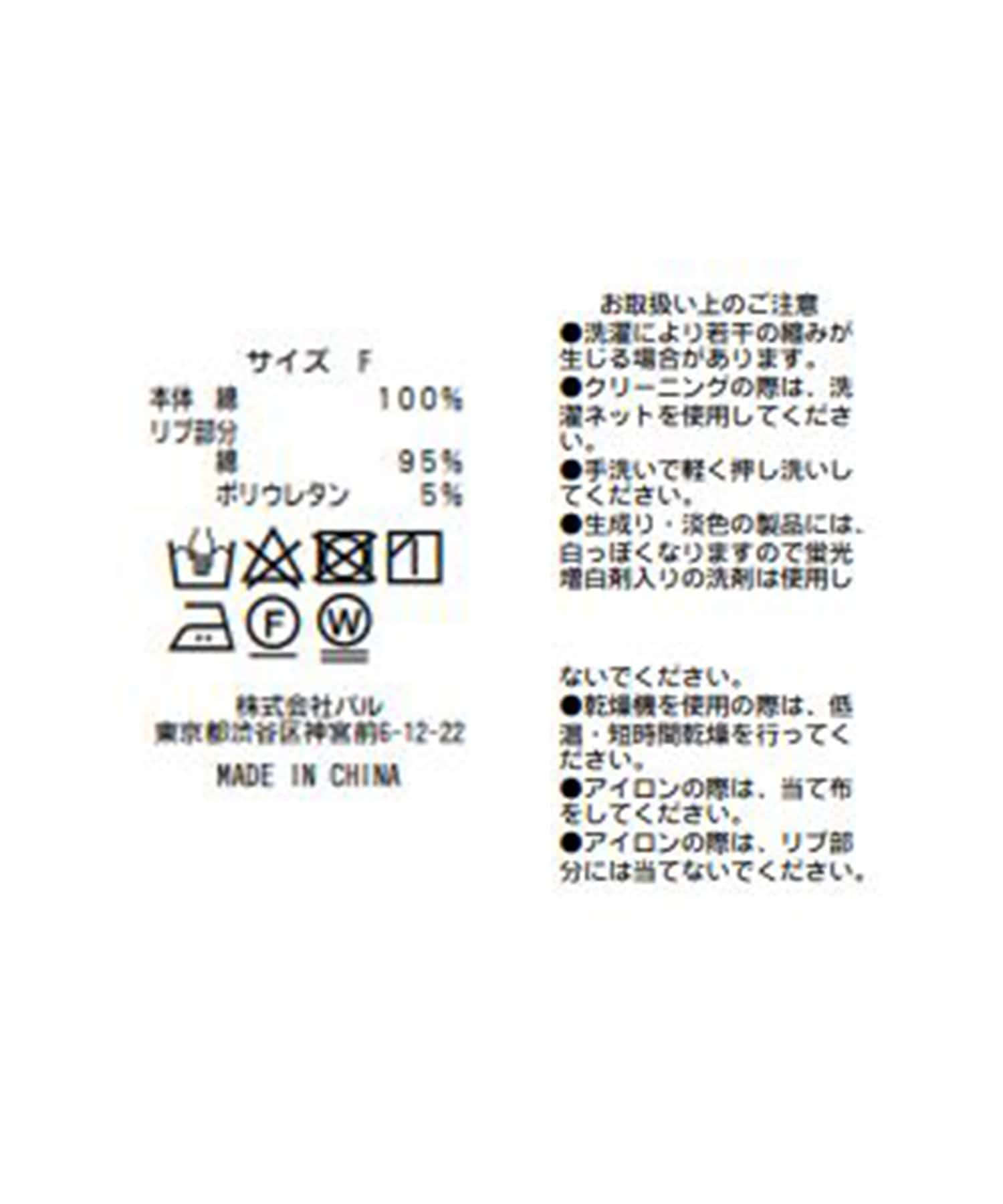RIVE DROITE(リヴドロワ) 【大人カジュアルに最適】度詰め天竺カットソー