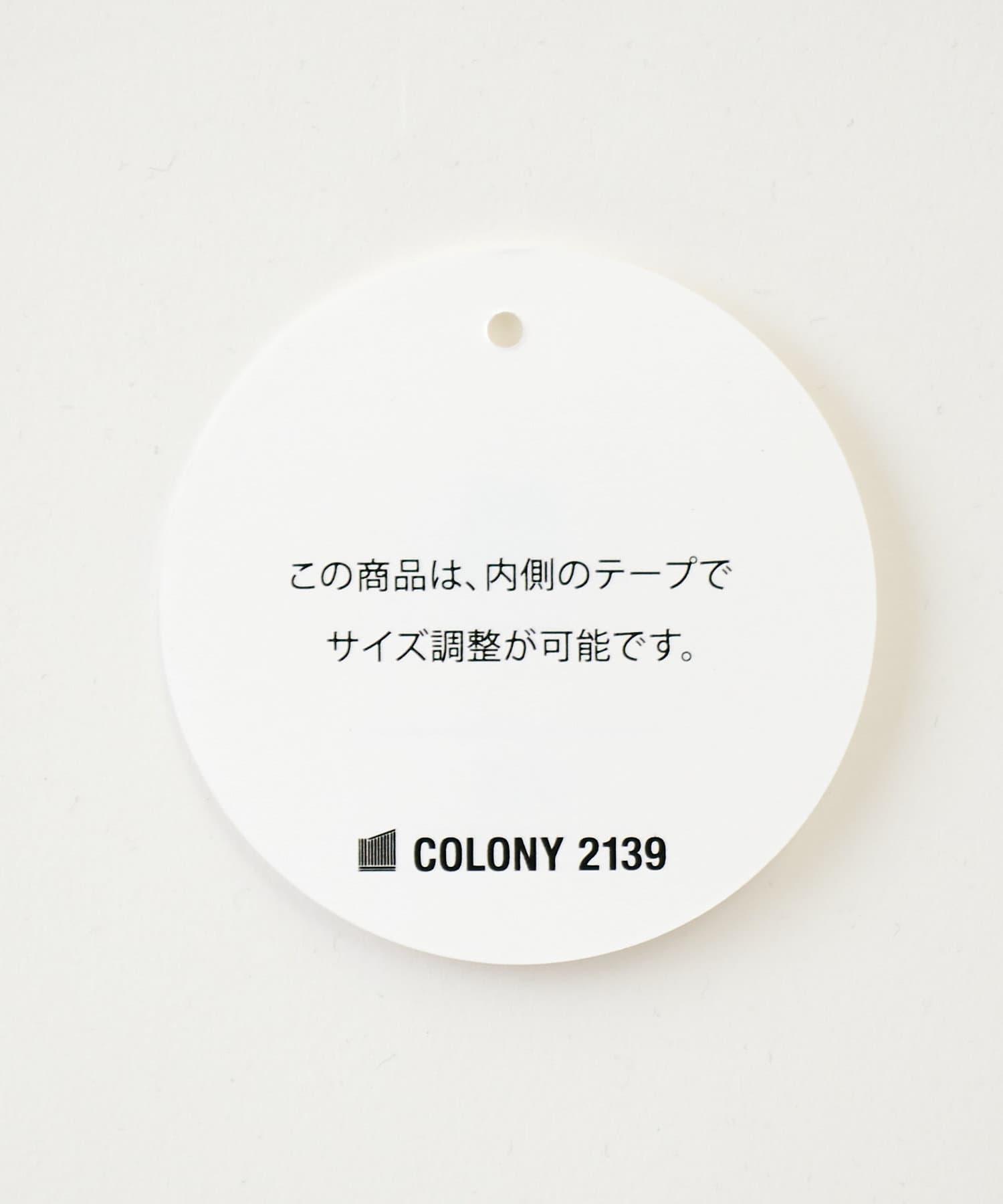 COLONY 2139(コロニー トゥーワンスリーナイン) 手編みつば広ペーパーハット[着用動画あり]