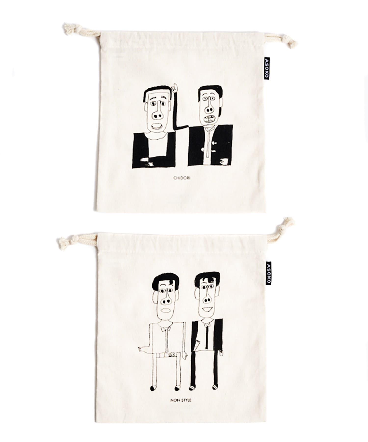 ASOKO(アソコ) ライフスタイル 【YOSHIMOTO】巾着2枚セット<DARE?> その他