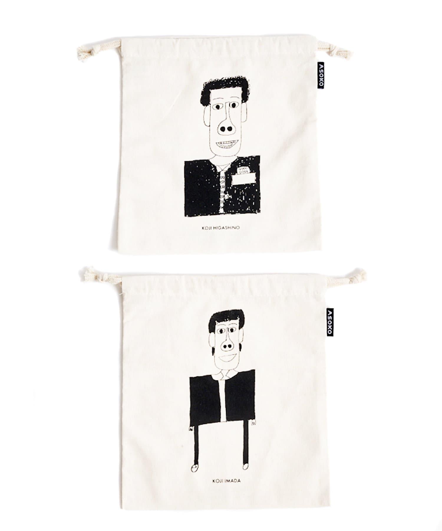 ASOKO(アソコ) ライフスタイル 【YOSHIMOTO】巾着2枚セット<DARE?> その他1