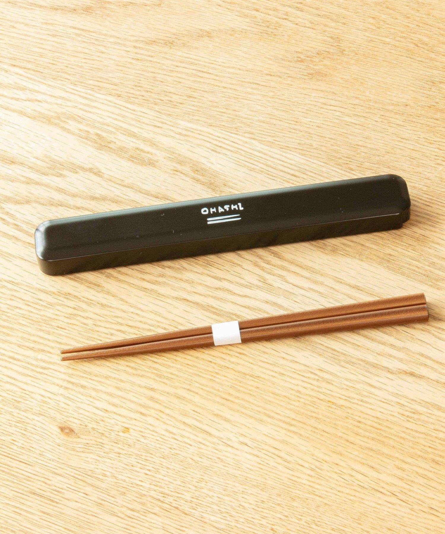 CIAOPANIC TYPY(チャオパニックティピー) ライフスタイル 【aamu-アーム】木製 箸 ブラック