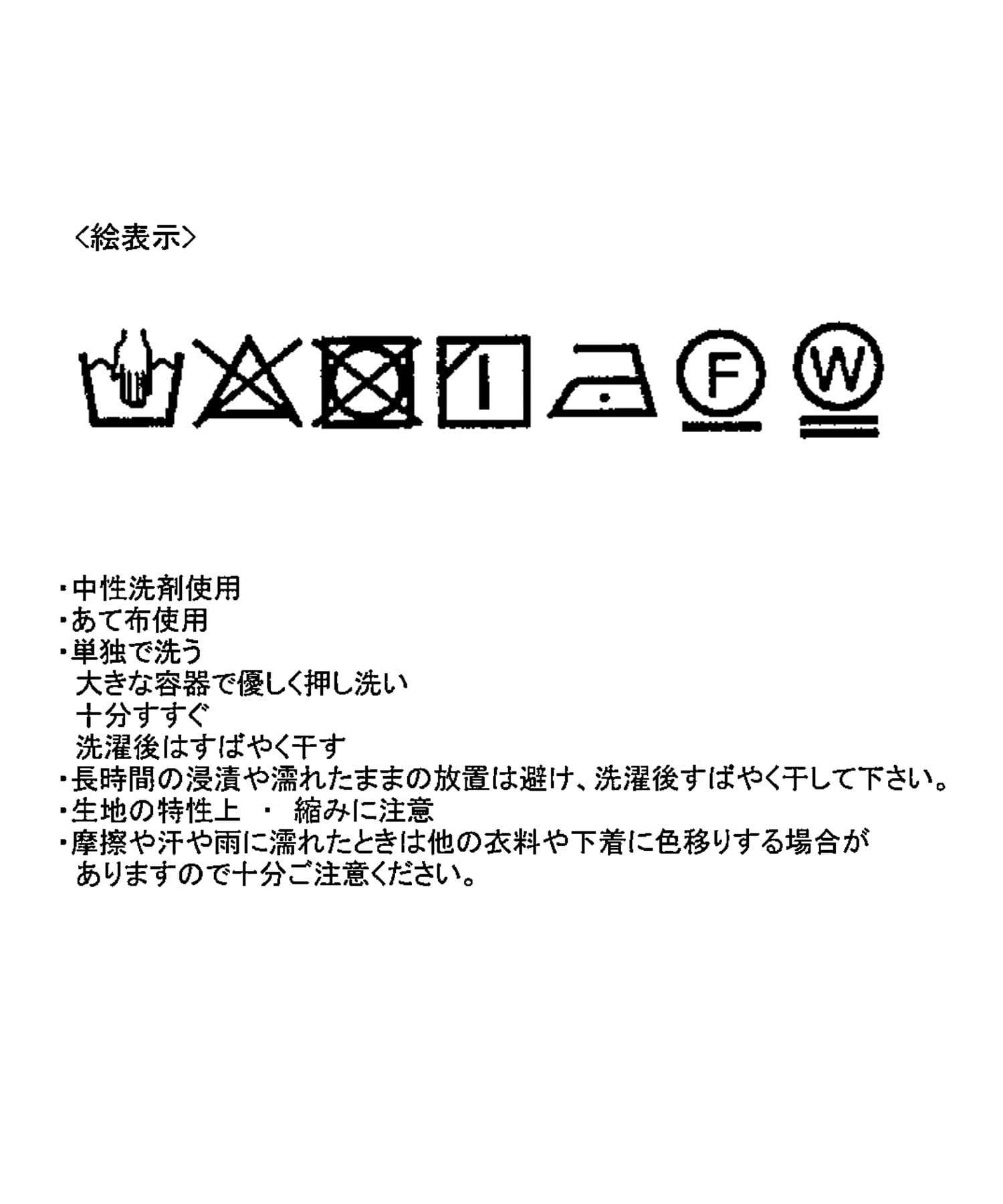 RIVE DROITE(リヴドロワ) 【細見え効果抜群】スキニーデニム