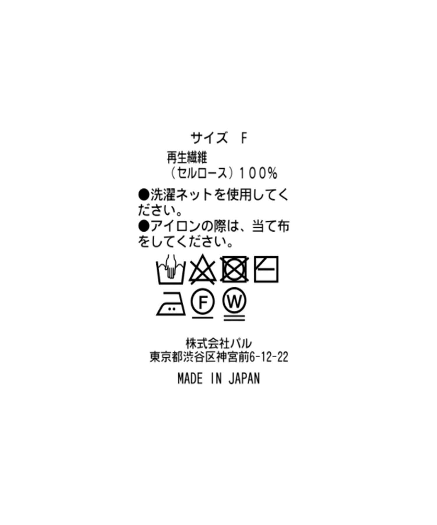 un dix cors(アンディコール) 【シアー素材が女性らしい】シアーニットルーズカーディガン