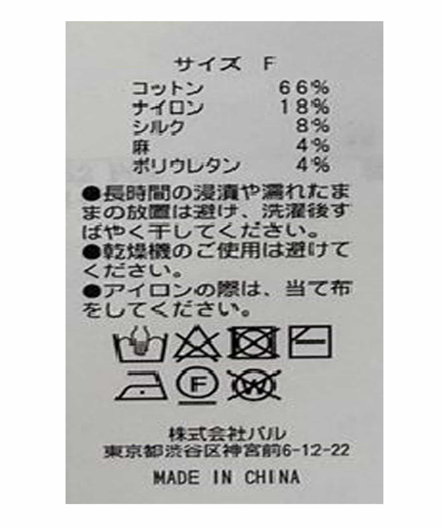 OUTLET premium(アウトレット プレミアム) 【手洗い可】シルク混クルーネックワイドニット