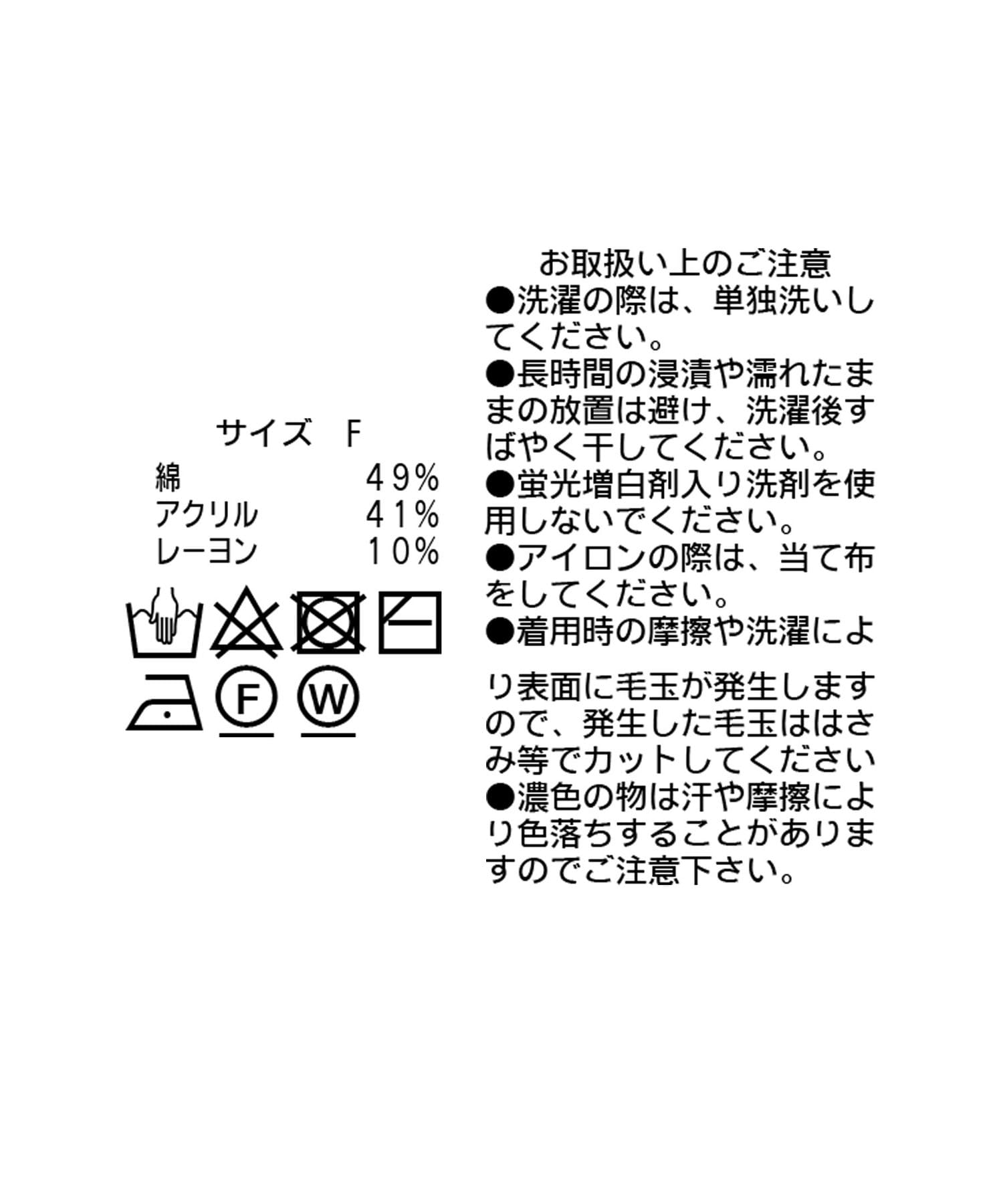 un dix cors(アンディコール) 【定番人気】多機能素材Vネックニット