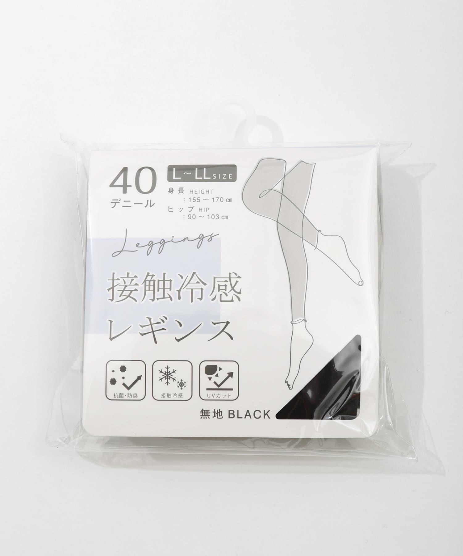 3COINS(スリーコインズ) ライフスタイル 【春夏快適インナー】接触冷感レギンスL ブラック