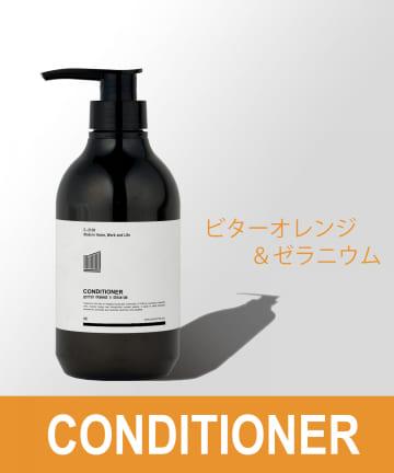 COLONY 2139(コロニー トゥーワンスリーナイン) コンディショナー(ビターオレンジ&ゼラニウムの香り)