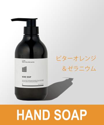 COLONY 2139(コロニー トゥーワンスリーナイン) ハンドソープ(ビターオレンジ&ゼラニウムの香り)