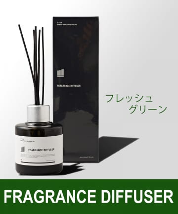 COLONY 2139(コロニー トゥーワンスリーナイン) アロマディフューザー(フレッシュグリーンの香り)