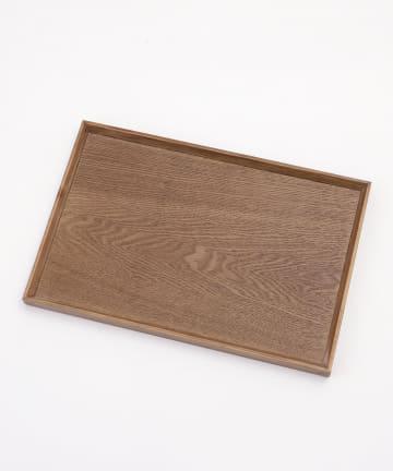 salut!(サリュ) 木製トレイ