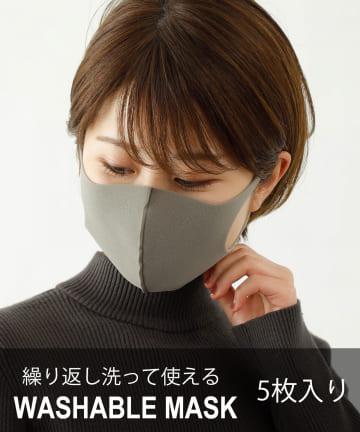 COLONY 2139(コロニー トゥーワンスリーナイン) ウォッシャブルマスク/洗えるマスク(5枚セット)