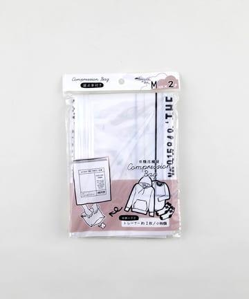 3COINS(スリーコインズ) 衣類圧縮袋【Mサイズ】
