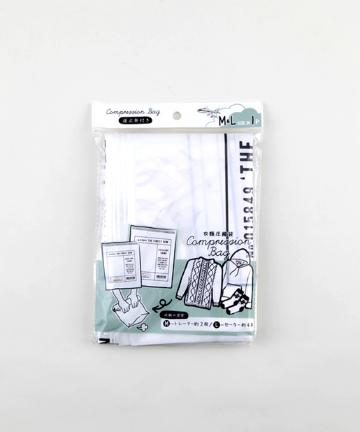 3COINS(スリーコインズ) 衣類圧縮袋【M・Lサイズ】