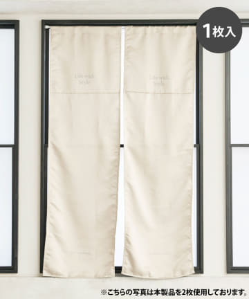 3COINS(スリーコインズ) 遮光セパレートカーテン