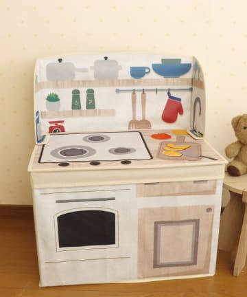 salut!(サリュ) KIDS収納ボックス(キッチン)