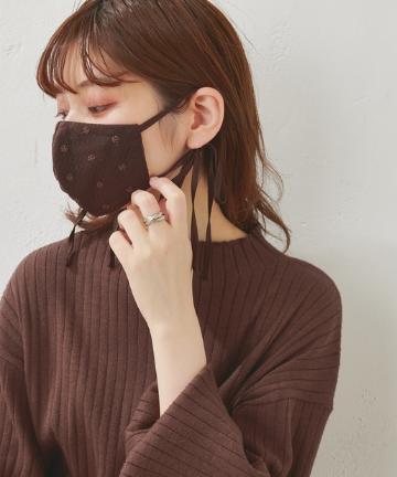 natural couture(ナチュラルクチュール) 妄想マスク(ポーチセット)