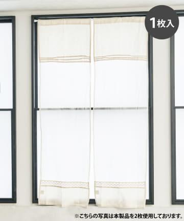 3COINS(スリーコインズ) ナチュラルレースセパレートカーテン