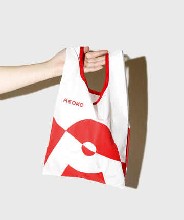 ASOKO(アソコ) <小さくたたみやすい!>ちっちゃめエコバッグ(ロゴ)
