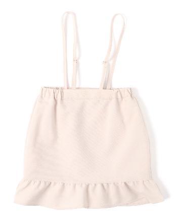 Discoat(ディスコート) 【キッズ】オソロ肩紐付きナロースカート