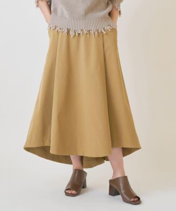 COLLAGE GALLARDAGALANTE(コラージュ ガリャルダガランテ) 【魅力的なAラインがキレイな】ナイロンフレアースカート