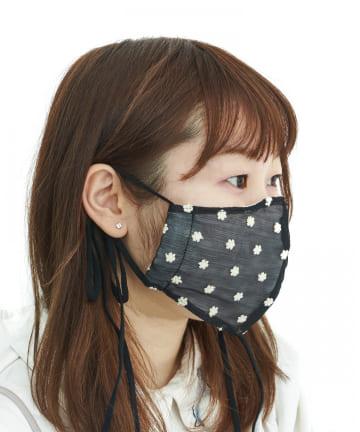 ASOKO(アソコ) 《刺繍がポイント!》フラワーオーガンジーマスク
