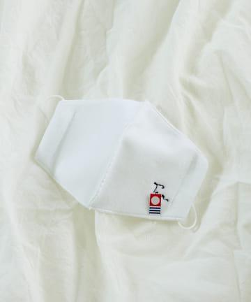 TERRITOIRE(テリトワール) 【ころんと形がかわいい】今治ふんわりタオルマスク オーガンジー袋付き