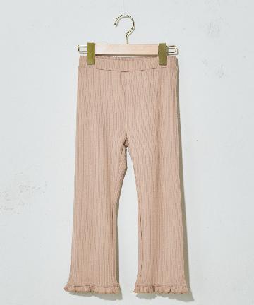 Discoat(ディスコート) 【キッズ】裾フリルリブカットパンツ
