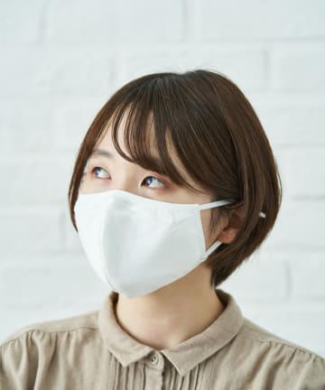 salut!(サリュ) 洗える立体マスク