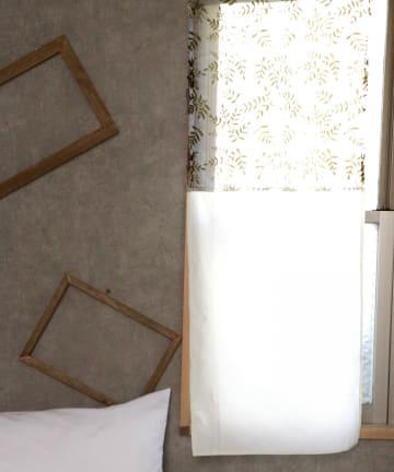 3COINS(スリーコインズ) フロッキーリーフセパレートカーテン