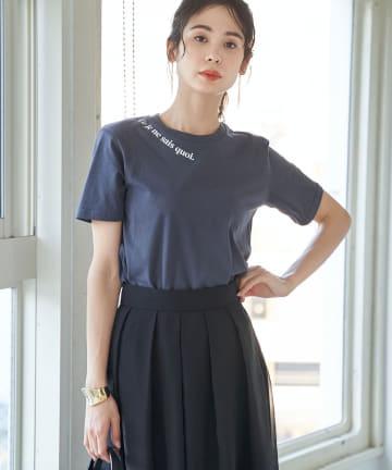 La boutique BonBon(ラブティックボンボン) 【洗える・LES PETITS BASICS】CE JE NE ロゴTシャツ