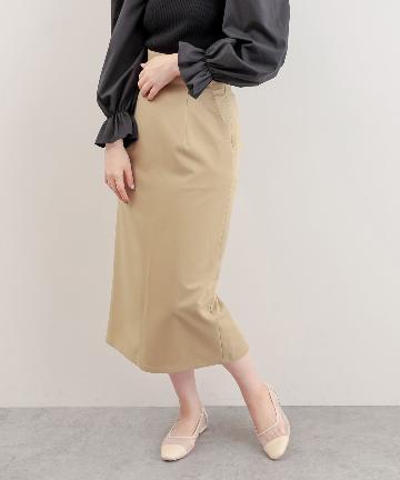natural couture(ナチュラルクチュール) きれいなカラーおしゃれスカート