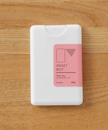 La boutique BonBon(ラブティックボンボン) 【POCKET MIST】マスクスプレー(フローラルの香り)