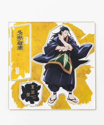 baseyard tokyo(ベースヤード トーキョー) 【呪術廻戦『大交流展』限定グッズ】アクリルスタンド(大)/後期5種