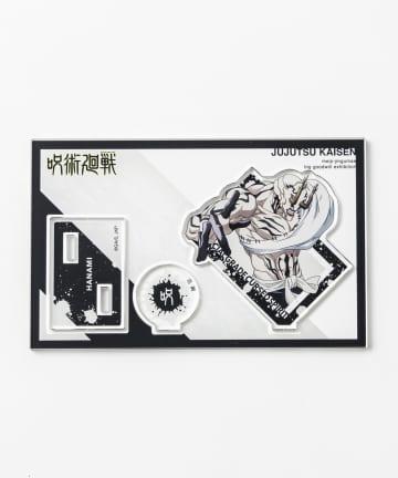baseyard tokyo(ベースヤード トーキョー) 【呪術廻戦『大交流展』限定グッズ】アクリルスタンド(小)/後期5種