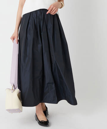 La boutique BonBon(ラブティックボンボン) 【洗える・撥水加工】シャンブレータフタマキシスカート