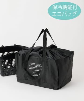 COLONY 2139(コロニー トゥーワンスリーナイン) 保冷機能付き買い物かごバッグ/エコバッグ【※商品説明動画有り】