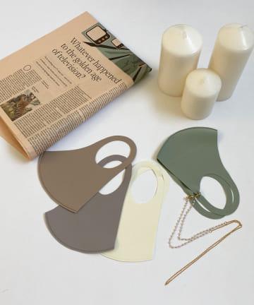 Lattice(ラティス) 《ニュアンスカラー冷感抗菌マスク》4枚SET(大人用サイズ)