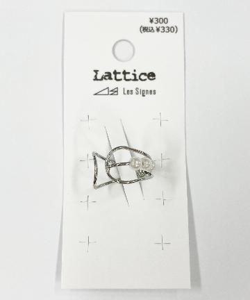 Lattice(ラティス) 3ラインパールイヤカフ
