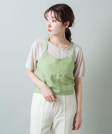 OUTLET(アウトレット) 【Kastane】カラーシャンブレー麻ビスチェ