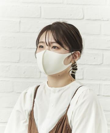 salut!(サリュ) 冷感洗えるマスク4枚入り(大人用小さめサイズ)