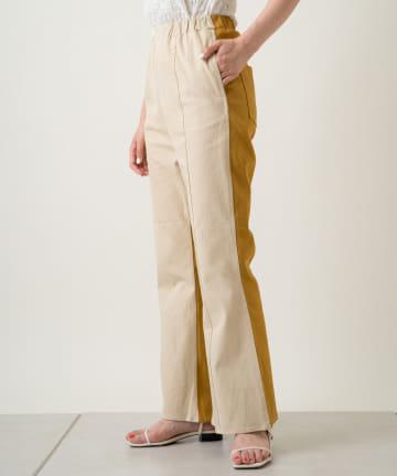 Kastane(カスタネ) color blocking pants