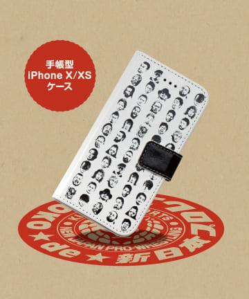 ASOKO(アソコ) 【ASOKO de 新日本プロレス】手帳型iPhoneケースX・XS