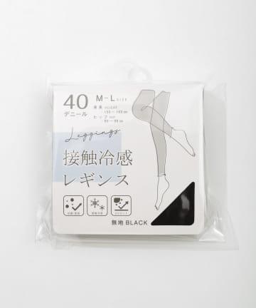3COINS(スリーコインズ) 【春夏快適インナー】接触冷感レギンス