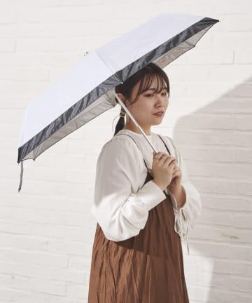 salut!(サリュ) 日傘折りバイカラー切継(アイボリー)