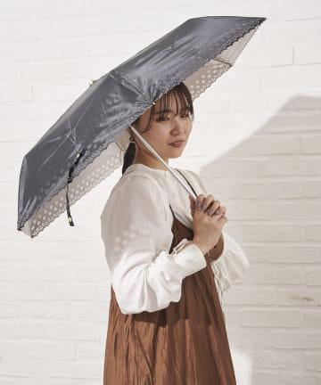 salut!(サリュ) 日傘折りフラワーヒートカット(ブラック)