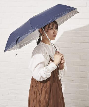 salut!(サリュ) 日傘折りフラワーヒートカット(ネイビー)