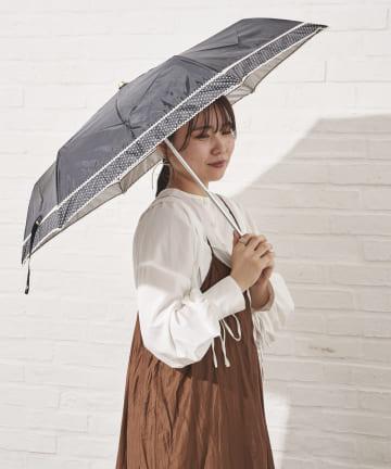 salut!(サリュ) 日傘折りピコレース切継(ブラック)