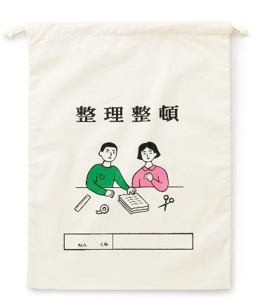 CIAOPANIC TYPY(チャオパニックティピー) 【ニューレトロ】巾着袋(大)