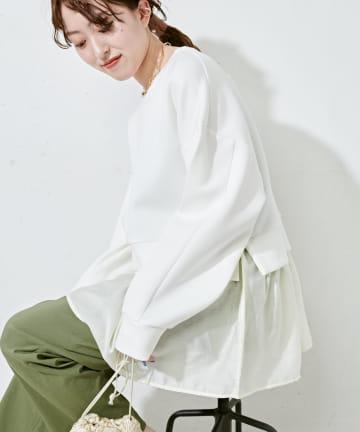 OUTLET(アウトレット) 【Discoat】ダンボール裾ペプラムプルオーバー